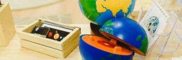 Montessori opleiding voor leerkrachten (vakbekwaam)